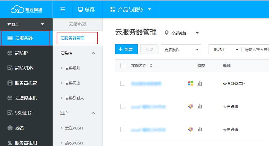 服务评分器_香港服务器_窗口服务触摸液晶评价器